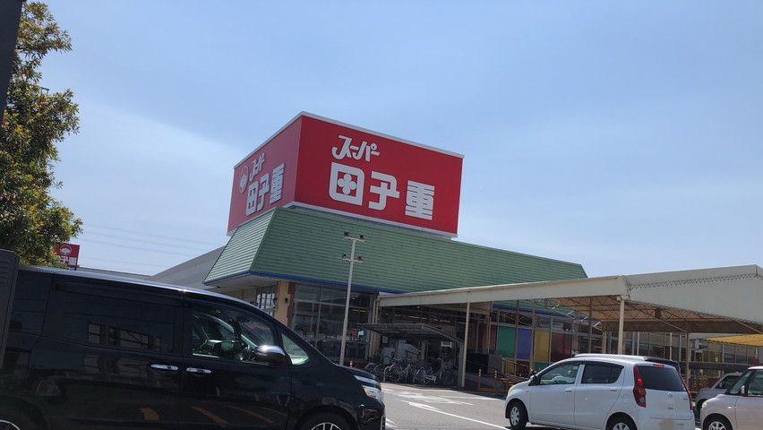 田子重のお惣菜コーナーで野菜が取れるお好み焼