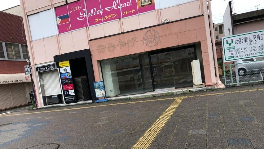 焼津駅前を散歩2021