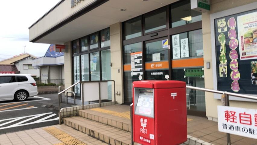 郵便局の窓口がPayPay決済もでき意外と便利