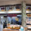 焼津の美味しいお弁当屋さん。焼津駅近くのイシワリ